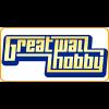 Great Wall Hobby